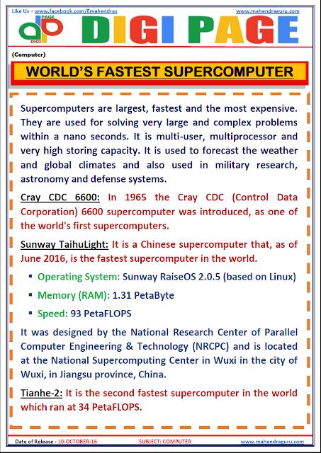 DP - Super Computer - Computer - 10 - Oct - 2016