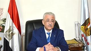 كيفية و شروط التحويل من المدارس الخاصة المصرية الي المدارس الحكومية