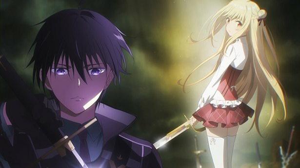 Kufa and Meruda | Assassin's Pride
