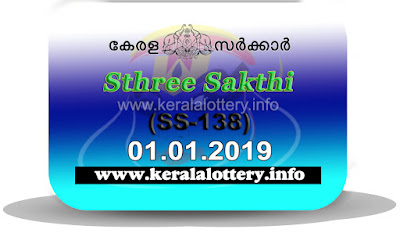 "KeralaLottery.info, ""kerala lottery result 01.01.2019 sthree sakthi ss 138"" 1th january 2019 result, kerala lottery, kl result,  yesterday lottery results, lotteries results, keralalotteries, kerala lottery, keralalotteryresult, kerala lottery result, kerala lottery result live, kerala lottery today, kerala lottery result today, kerala lottery results today, today kerala lottery result, 1 1 2019, 01.01.2019, kerala lottery result 1-1-2019, sthree sakthi lottery results, kerala lottery result today sthree sakthi, sthree sakthi lottery result, kerala lottery result sthree sakthi today, kerala lottery sthree sakthi today result, sthree sakthi kerala lottery result, sthree sakthi lottery ss 138 results 1-1-2019, sthree sakthi lottery ss 138, live sthree sakthi lottery ss-138, sthree sakthi lottery, 1/1/2019 kerala lottery today result sthree sakthi, 01/01/2019 sthree sakthi lottery ss-138, today sthree sakthi lottery result, sthree sakthi lottery today result, sthree sakthi lottery results today, today kerala lottery result sthree sakthi, kerala lottery results today sthree sakthi, sthree sakthi lottery today, today lottery result sthree sakthi, sthree sakthi lottery result today, kerala lottery result live, kerala lottery bumper result, kerala lottery result yesterday, kerala lottery result today, kerala online lottery results, kerala lottery draw, kerala lottery results, kerala state lottery today, kerala lottare, kerala lottery result, lottery today, kerala lottery today draw result"