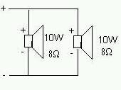 Simbol speaker, fungsi speaker, cara menyambung pararel speaker,