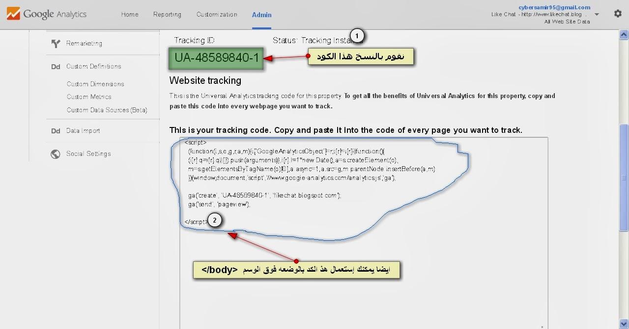 شرح لكيفية تركيب Google Analytics على مدونات البلوجر و الووردبريس FireShot+Pro+Screen+Capture+%23073+-+'Google+Analytics'+-+www_google_com_analytics_web__hl=en%23management_Settings_a48589840w80139845p82902312__m_page=TrackingCode