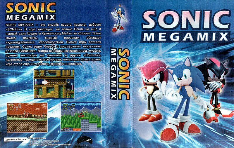 Blog Shadow Games: 9 fan games ou hack roms de Sonic clássico para
