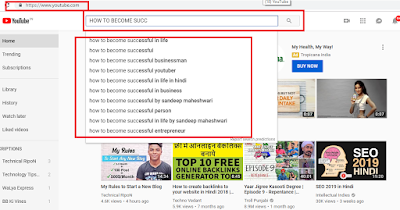 make you successfull best 50 tips for youtube | how to become successful
