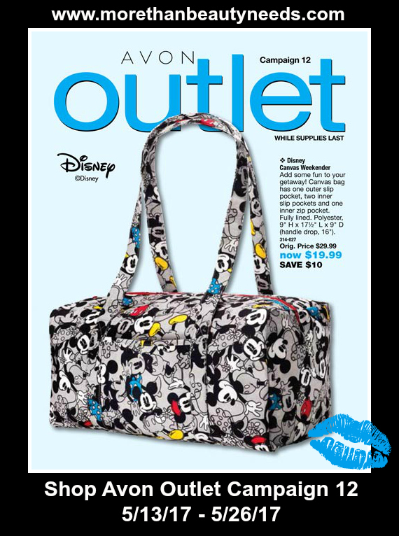 Avon Outlet Campaign 12 5/26/17. Shop Now >>>