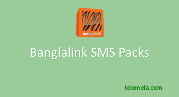 Banglalink SMS Pack Any Number