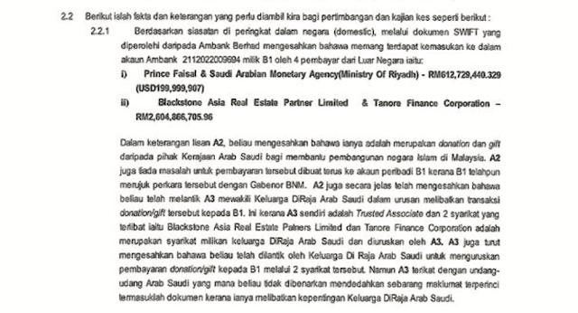 Gabenor Bank Negara, Tan Sri Zeti mencadangkan wang dimasukkan kedalam akaun peribadi Najib Razak