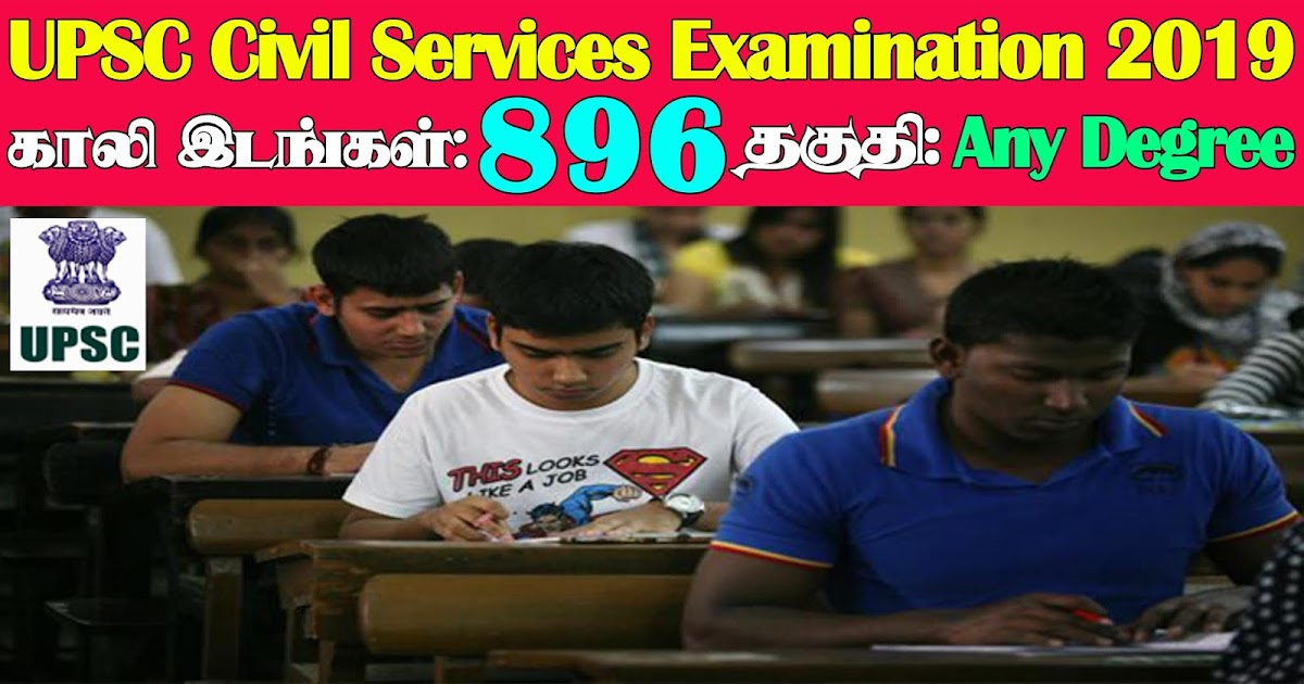 UPSC%2BCivil%2BServices%2BExamination%2B2019%2B896%2BPosts Online Application Form Central Bank Of India on csr activity, new rate interest for home loan, general citizen fd rates,