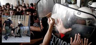 Αγανακτιμένοι πολίτες σταματούν την διαδικασία των πλειστηριασμών