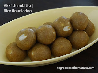 Akki thambittu recipe in Kannada