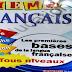 كتاب قواعد اللغة الفرنسية لجميع المستويات : Mémo Français Tous les niveaux