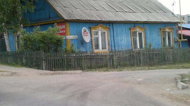 Деревянный дом выставленный на продажу