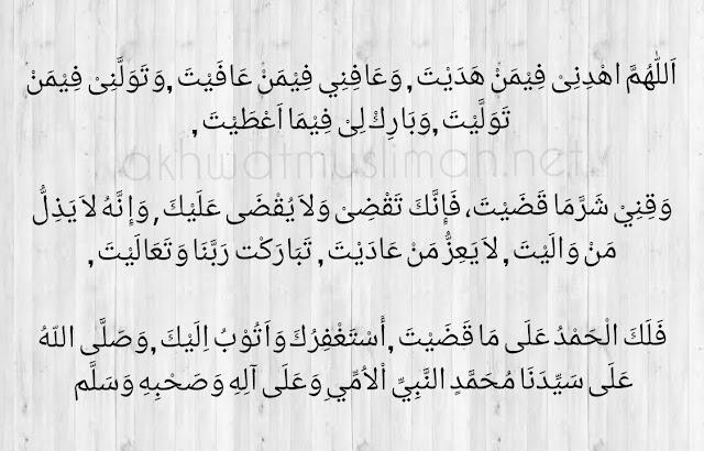 Bacaan Do'a Qunut Subuh Teks Arab Latin dan Artinya