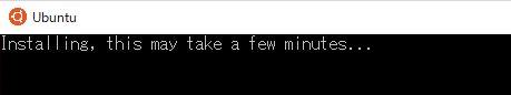 Windows 10にてUbuntu 起動 初期設定