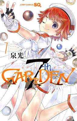 7th Garden 第01-07巻 raw zip dl