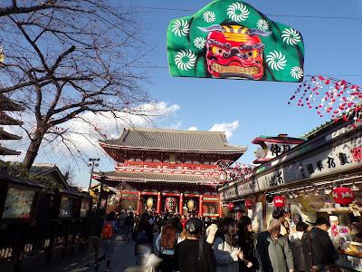 calle Nakamise sensoji
