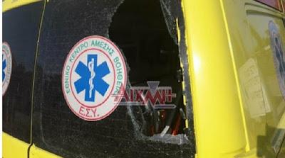 Γύφτοι έσπασαν το ασθενοφόρο του νοσοκομείου στο Μεσολόγγι! η αστυνομία έκανε οτι κάνει και με τους συμμορίτες τίποτα!