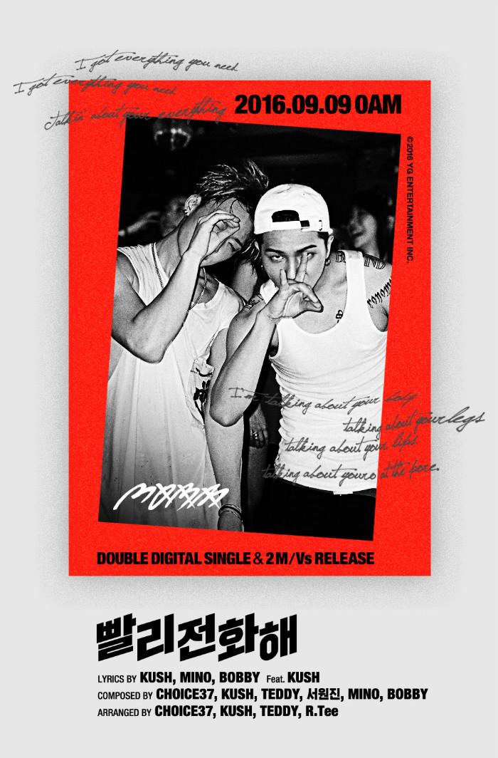 Teaser Song Mino dan Bobby 'MOBB' Ternyata Akan Rilis Dua Lagu