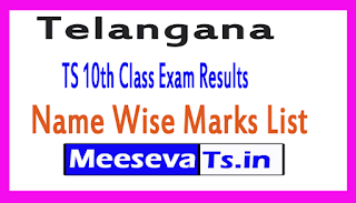 Telangana TS 10th Class Exam Results Name Wise Marks List 2017