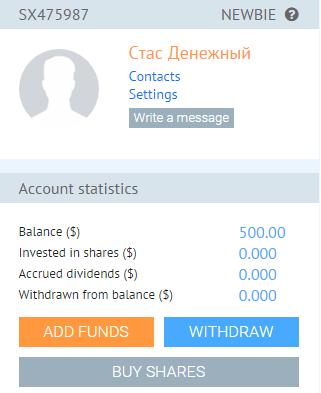 Startex.biz-www.zarabotai.online