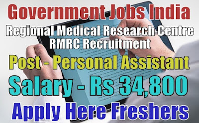 RMRC Recruitment 2018