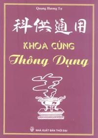 Khoa Cúng Thông Dụng - Quang Hương Tự