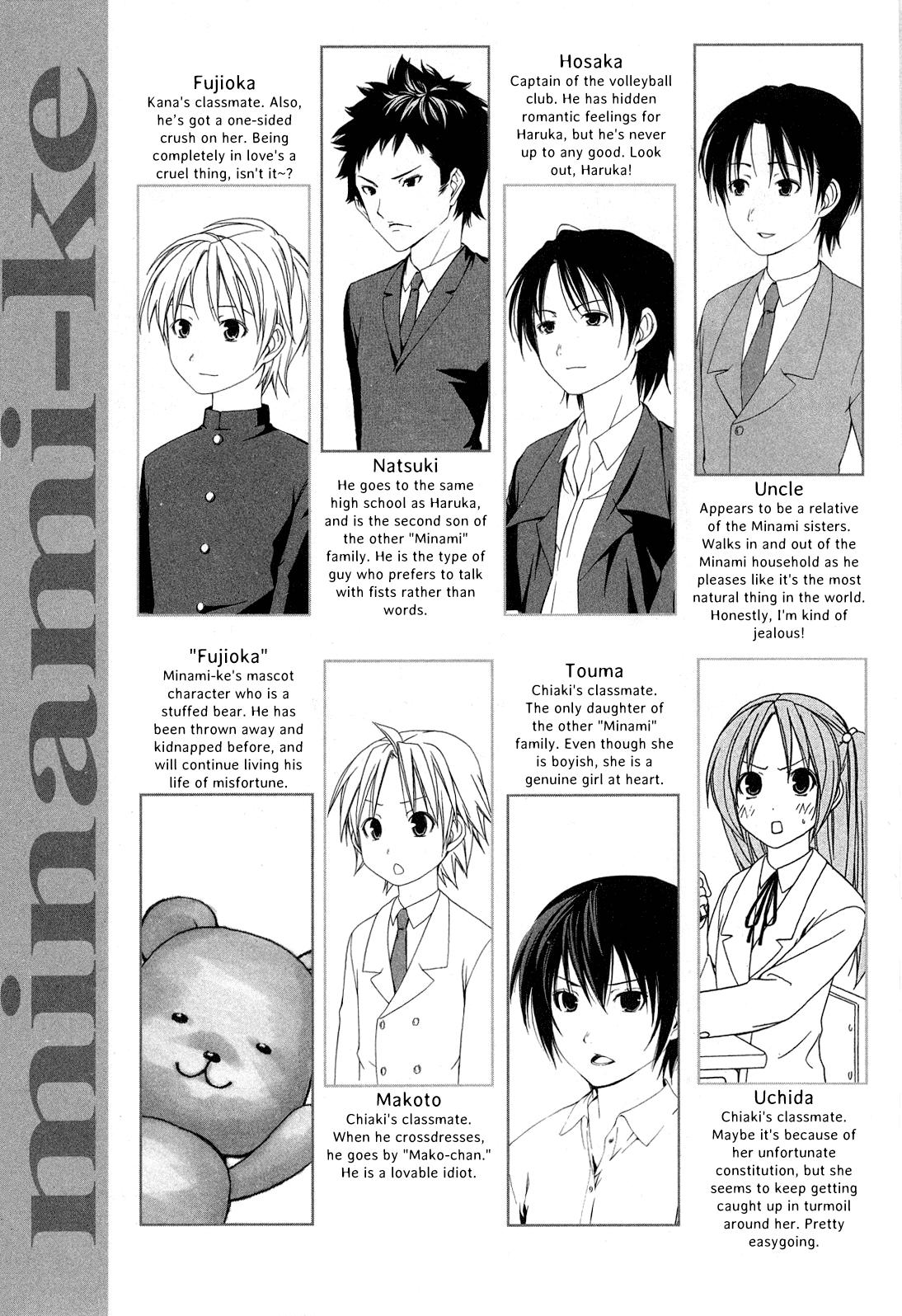 Minami-ke - Chapter 143