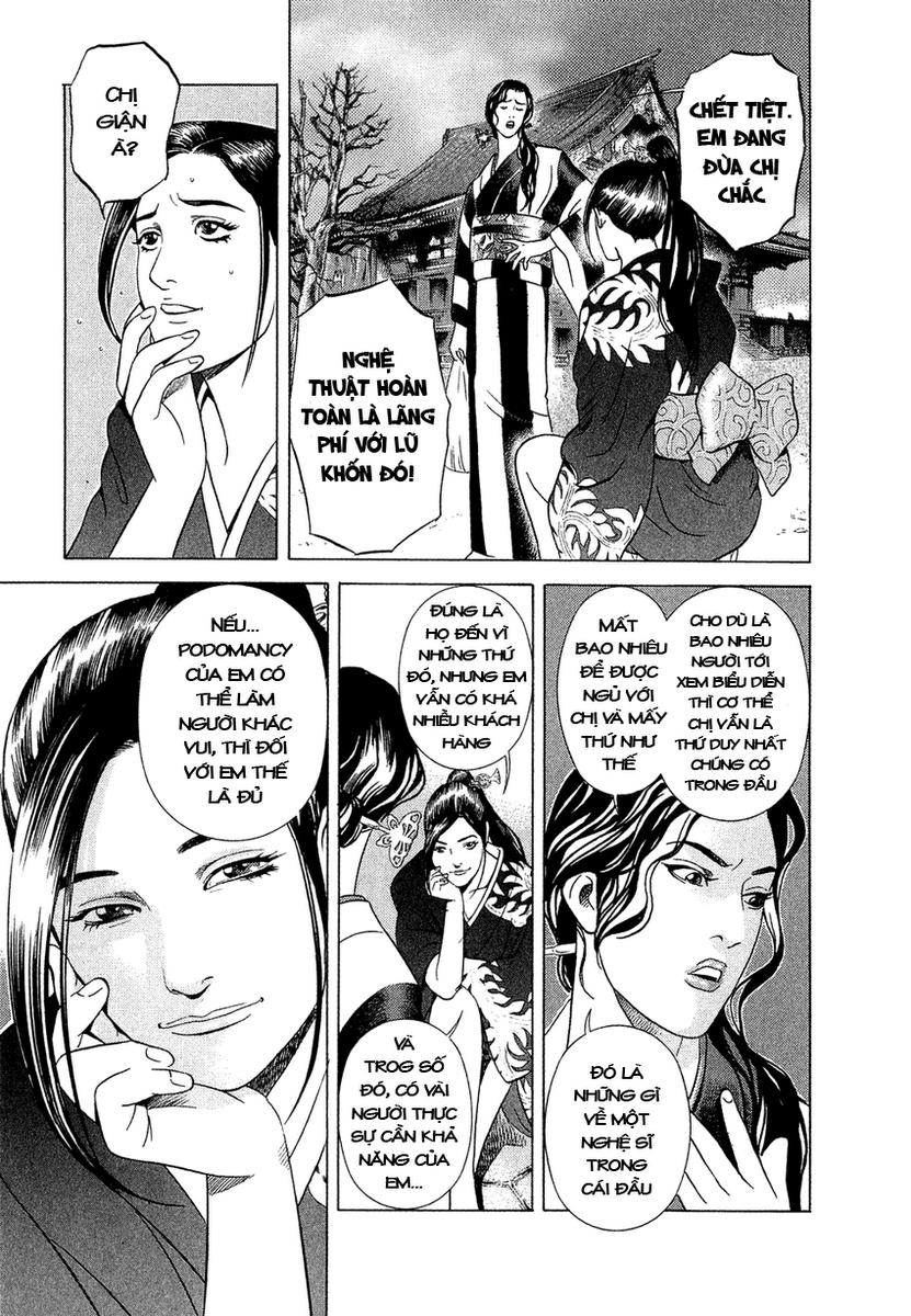 Yamikagishi chap 5 trang 12