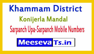 Konijerla Mandal Sarpanch Upa-Sarpanch Mobile Numbers Khammam District in Telangana State