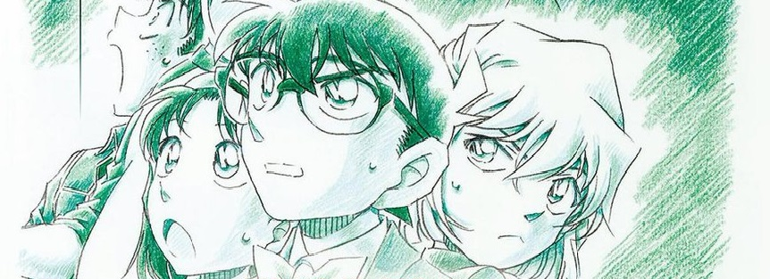 Detective Conan : Anime 22nd Film Reveals Key Visual And Premiere Date.