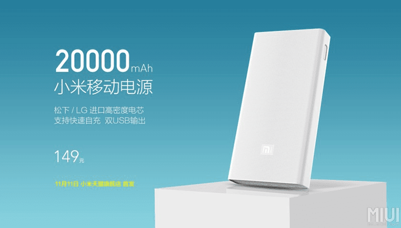 Xiaomi Intros 20000 mAh Powerbank, Priced Stunningly Low At Just USD 24 (Under 1.2K Pesos)