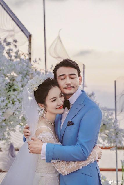 Yang Shuo wedding