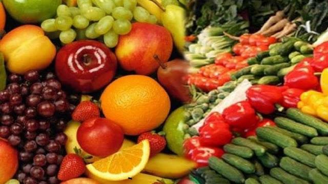 اسعار الخضار,اسعار الخضروات والفاكهة,الخضروات والفاكهة,أسعار الخضروات اليوم,اسعار الخضروات في كندا,أسعار الخضروات اليوم فى مصر,أسعار الخضار والفواكه اليوم,اخبار مصر,اسعار الخضروات,اسعار الفاكهة,اخبار المحافظات اليوم,اسعار السلع الغذائية