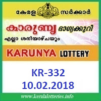 KARUNYA (KR-332) LOTTERY RESULT ON FEBRUARY 10, 2018