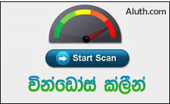 http://www.aluth.com/2014/12/free-pc-cleaner-software-anycleaner.html