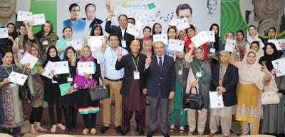 پاکستان مسلم لیگ ، پنجاب وومن ونگ کے زیر اہتمام 12 ویں کامیا ب سوشل میڈیا کانفرنس