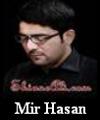 http://www.humaliwalayazadar.com/2016/09/mir-hasan-mir-soz-salam-marsia.html