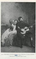 ostrovskij-pesa-groza-teatr-postanovki