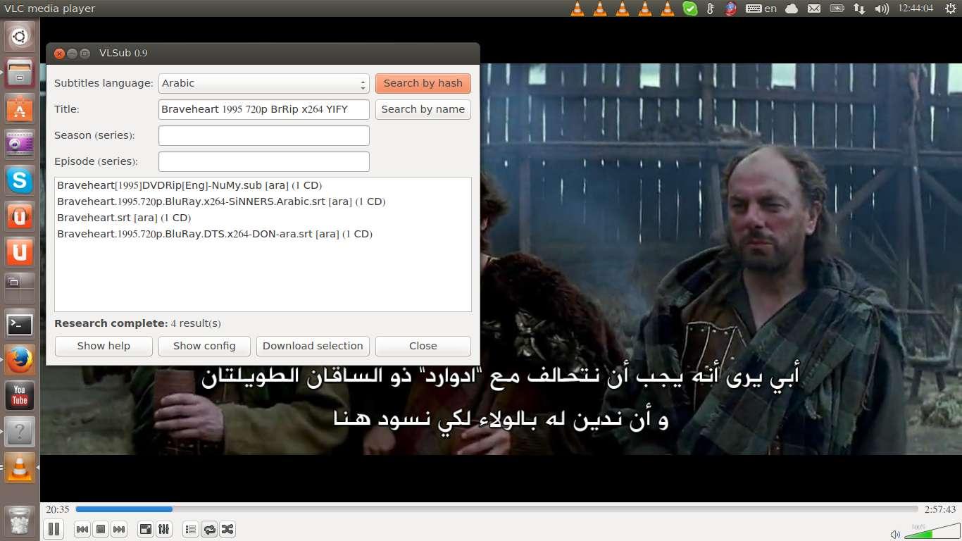 كيف تجعل برنامج Vlc يقوم بترجمة أفلامك إلى أي لغة تريدها