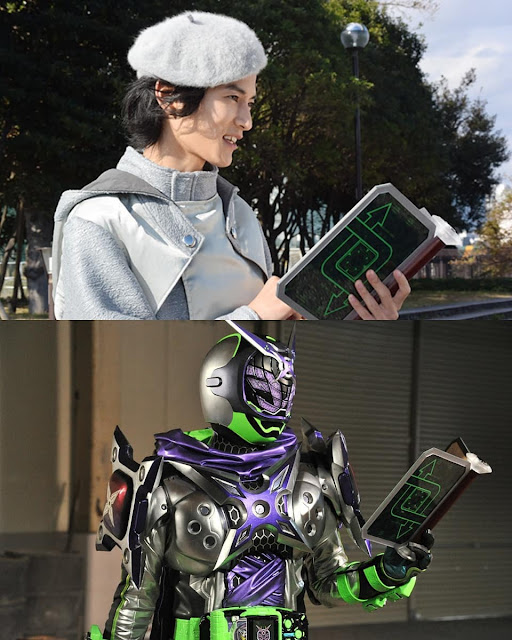 Kamen Rider Zi-O Epsiode 18 Preview!