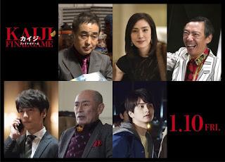 Terceiro filme live-action de Kaiji ganha novo pôster e seis integrantes de elenco, O filme estreia no Japão em 10 de janeiro de 2020