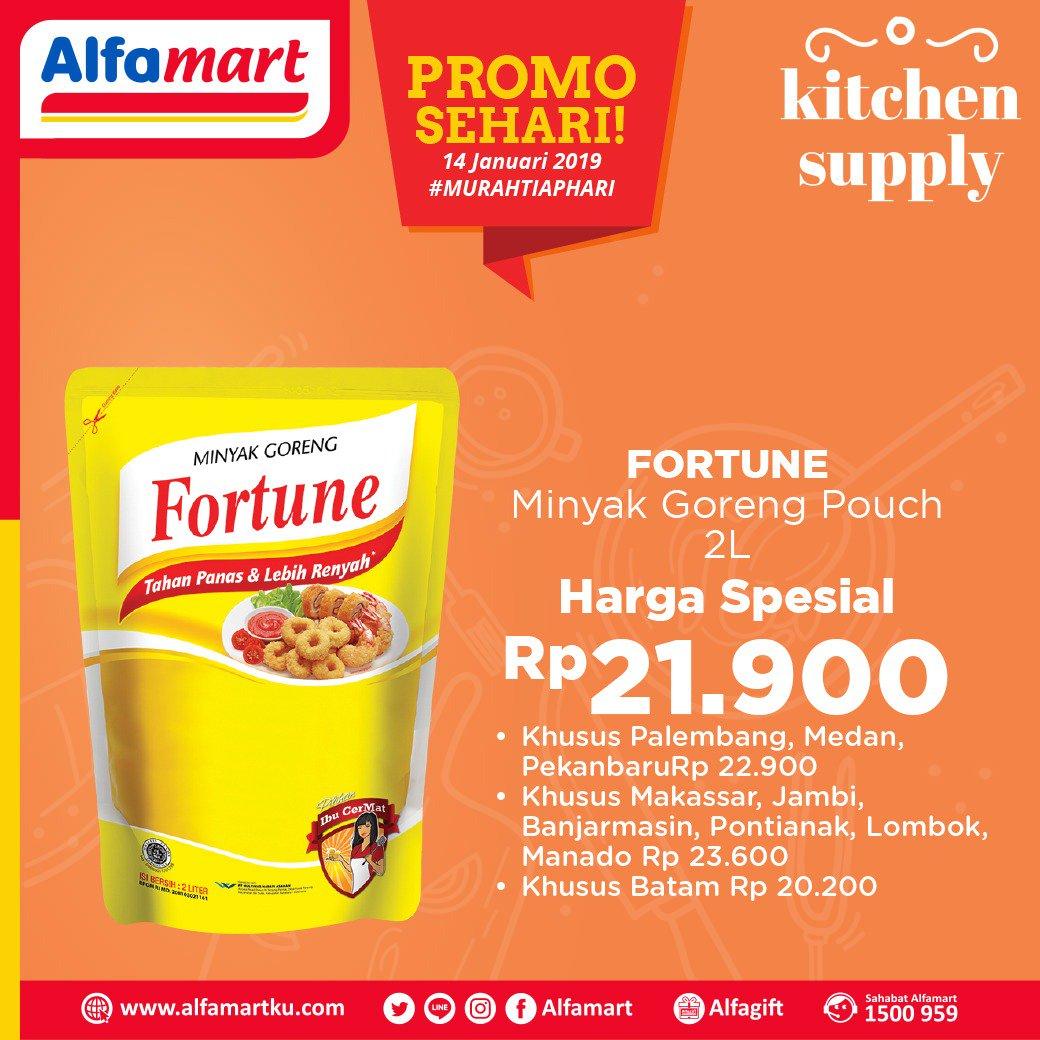 #Alfamart - Promo Sehari Minyak Goreng Pouch 2L Hanya Rp,21.900 (HARI INI)