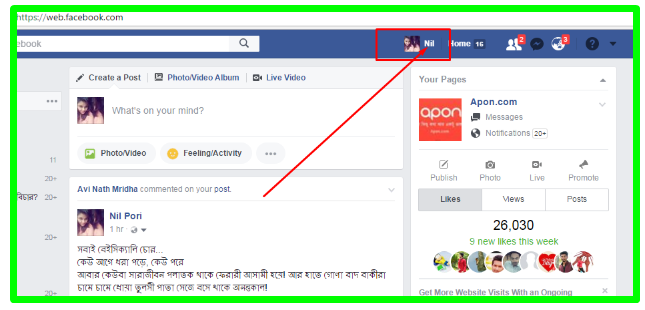 How To Make All Your Friends Private On Facebook How to Make