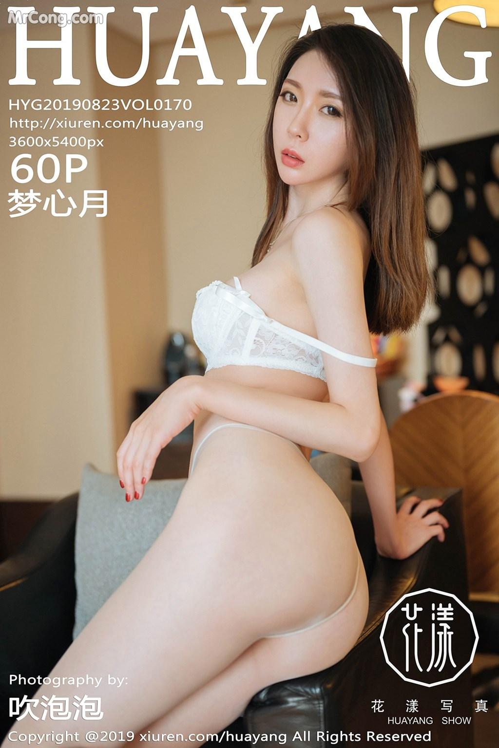 Image HuaYang-Vol.170-Meng-Xin-Yue-MrCong.com-061 in post HuaYang Vol.170: Meng Xin Yue (梦心月) (61 ảnh)