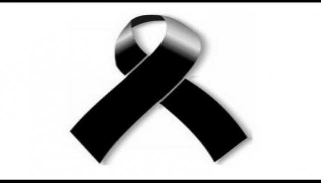 Συλλυπητήρια από τον Αετό Σταμνάς για το θάνατο του νεαρού ...