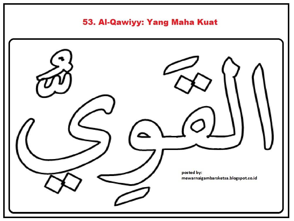Mewarnai Gambar Sketsa Kaligrafi Asmaul