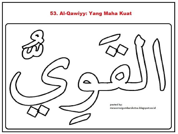 Contoh Gambar Mewarnai Kaligrafi Asmaul Husna Untuk Anak Sd