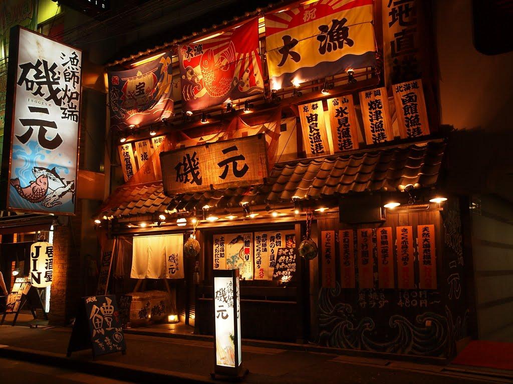 Попки видео япония отсосочные бары фото бдсм дрочка подборка