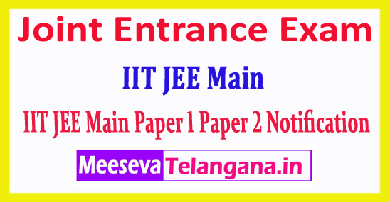 IIT JEE Main Joint Entrance Exam 2018 Application Form Notification Fee Last Date Exam Dates Admit Card
