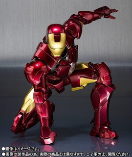 S.H.Figuarts Ironman Mark4 - Tamashii Nations
